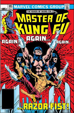 Master of Kung Fu Vol 1 105