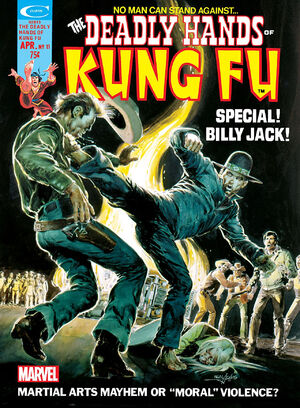 Deadly Hands of Kung Fu Vol 1 11