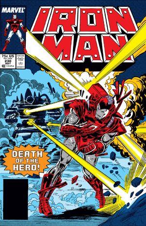 Iron Man Vol 1 230