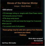 Gloves of the Siberian Winter
