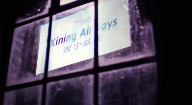 File:Into the Ring Xining Airways billboard.png