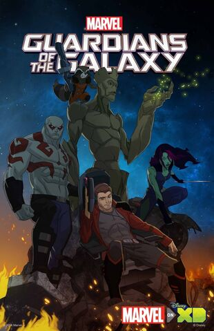 File:GOTG-ANIMATED.jpg