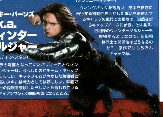 File:Captain America Civil War Promo 3.jpg