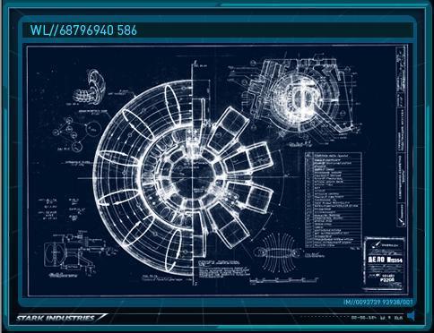 File:Iron Man 2 - Arc Reactor.jpg