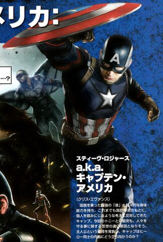 File:Captain America Civil War Promo 1.jpg