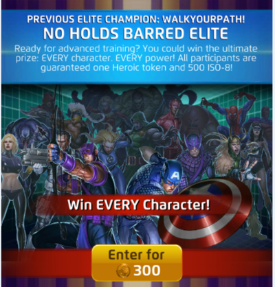 No Holds Barred (Elite Tournament)2