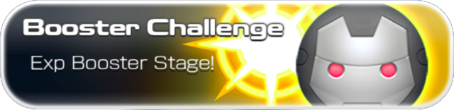 File:Booster Challenge.png