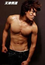Luke Chang