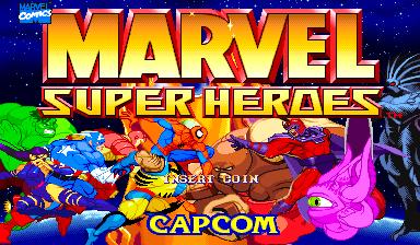 File:Marvelsuperheroestitlescreen.png