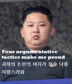 File:Kimargue.jpg
