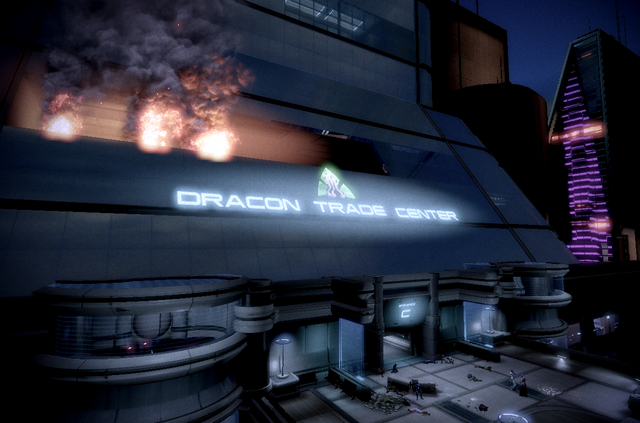 File:Dragon Trade Center.png
