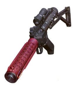 Vapor rifle