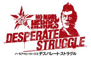 No More Heroes Desperate Struggle