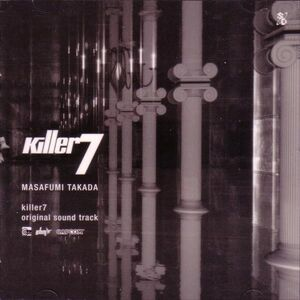 Killer7 Soundtrack - Masafumi Takada
