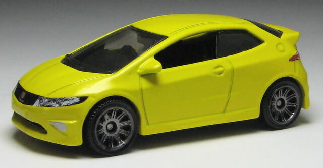 File:0826CivicYellow.jpg