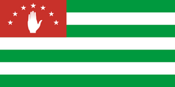 Flag of Abkhazia.png