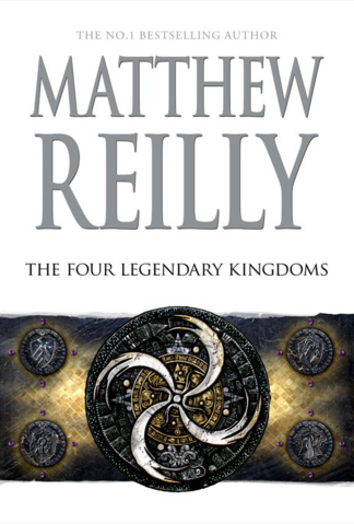File:The-four-legendary-kingdoms-1-.png