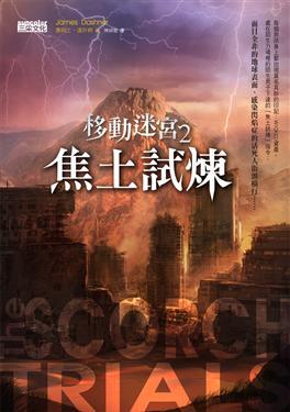File:Chinese 2.jpg