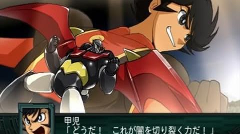 Super Robot Taisen Z2 Saisei Hen - Shin Mazinger Final Fight Part 2