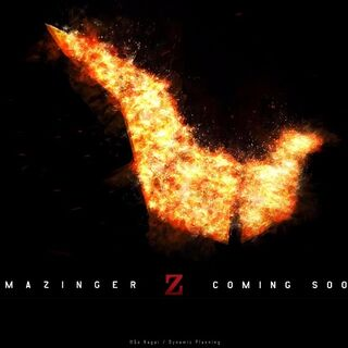 Teaser poster as displayed on the official website.