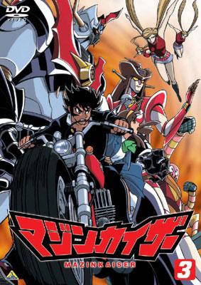 File:MK OVA 3.jpg