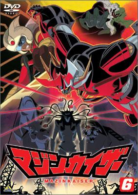 File:MK OVA 6.jpg