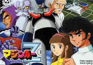 File:Mazinger Z DVD vol1 (2004).jpg