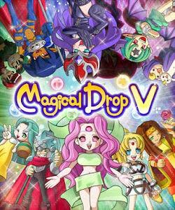 Magicaldrop5logo (1)