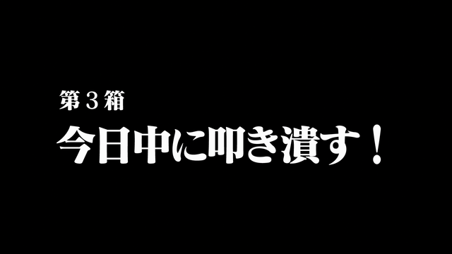 File:Episode15Title.png