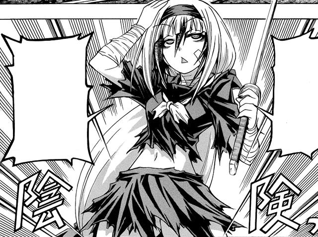 File:Nienami's Ajimu impression.png