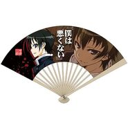 Kumagawa Misogi Folding Fan