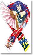 Kurokami Medaka Ribbon