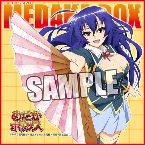 File:Medaka Box Microfiber Mini Towel Kurokami Medaka.jpg