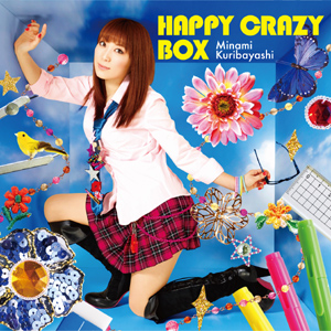 File:HAPPY CRAZY BOX (Limited Edition).jpg