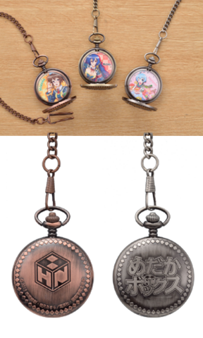 File:Medaka Box Pocket Watch.png