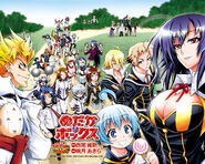Cast of Medaka Box