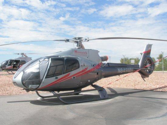 File:Maverick Helicopter.jpg
