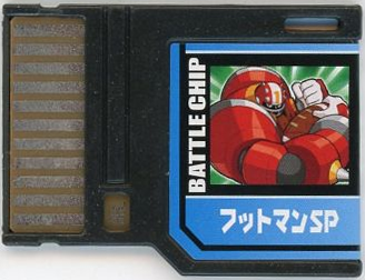File:BattleChip788.png