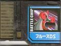 BattleChip753