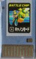 File:BattleChip282.png