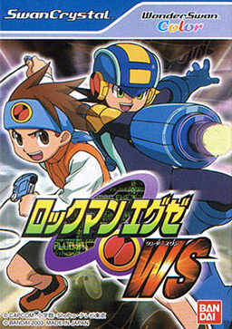 File:Rockman EXE WS Coverart.png