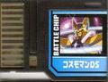 BattleChip783