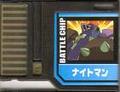 BattleChip766
