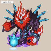 Exe5-nebulagray1