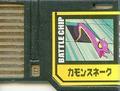 BattleChip608