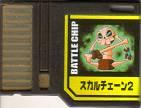 File:BattleChip582.png