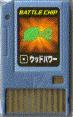 File:BattleChip288.png