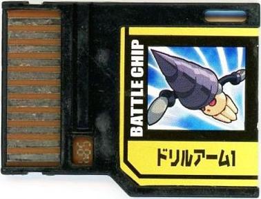 File:BattleChip584.png