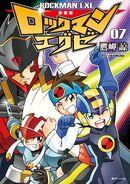Rockman EXE Compilation Volume 7