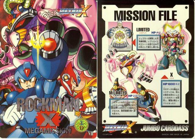 File:Mega Mission Jumbo Carddass 7.jpg